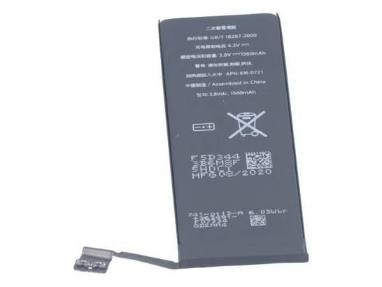 BATERIA DO APPLE iPhone 5S 5C 616-0721 1560mAh