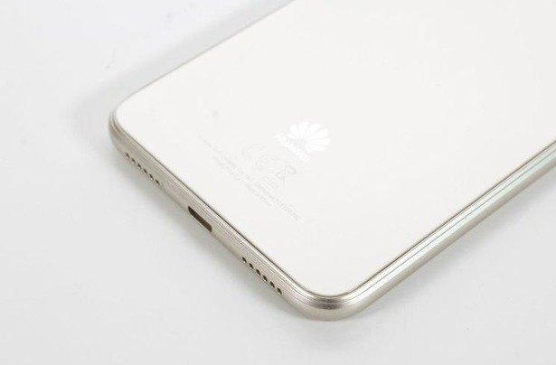 HUAWEI P8 LITE 2017 5.2' Kirin 655 16GB LTE Gold