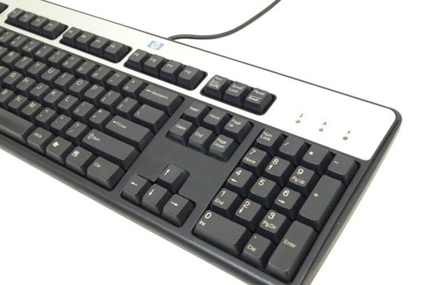 KLAWIATURA HP KU-0316 USB QWERTY OEM