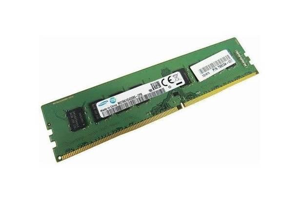 PAMIĘĆ RAM SAMSUNG 4GB DDR4 2133MHz PC4-2133P